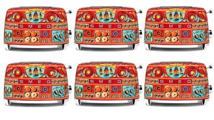 Estos electrodomésticos harán delirar a las hermanas Nara