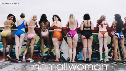 Éste es el verdadero cuerpo de las mujeres, grita esta campaña