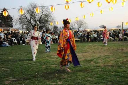 Un sábado distinto: visitá Japón en Córdoba