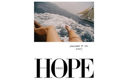 Esperanza: el nuevo nombre de la revista de moda más famosa del mundo