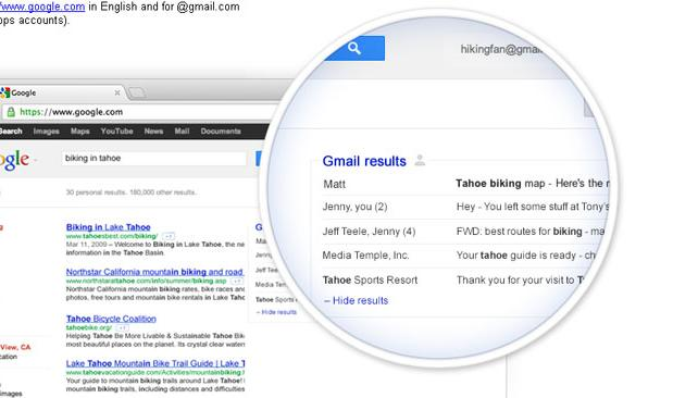 Google planea incluir e mails en resultados de b squeda vos for Mail zimbra ministerio del interior