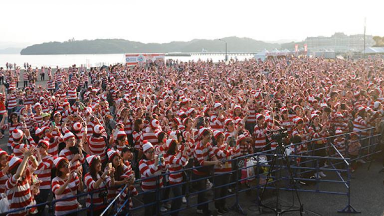 Wally inspiró un récord Guinness en Japón (foto: guinnessworldrecords.com)